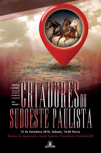 5º Leilão Criadores do Sudoeste Paulista