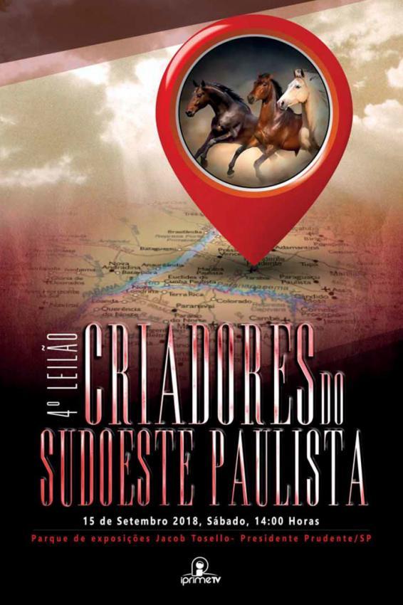 Confira as Fotos - 4º Leilão Criadores do Sudoeste Paulista